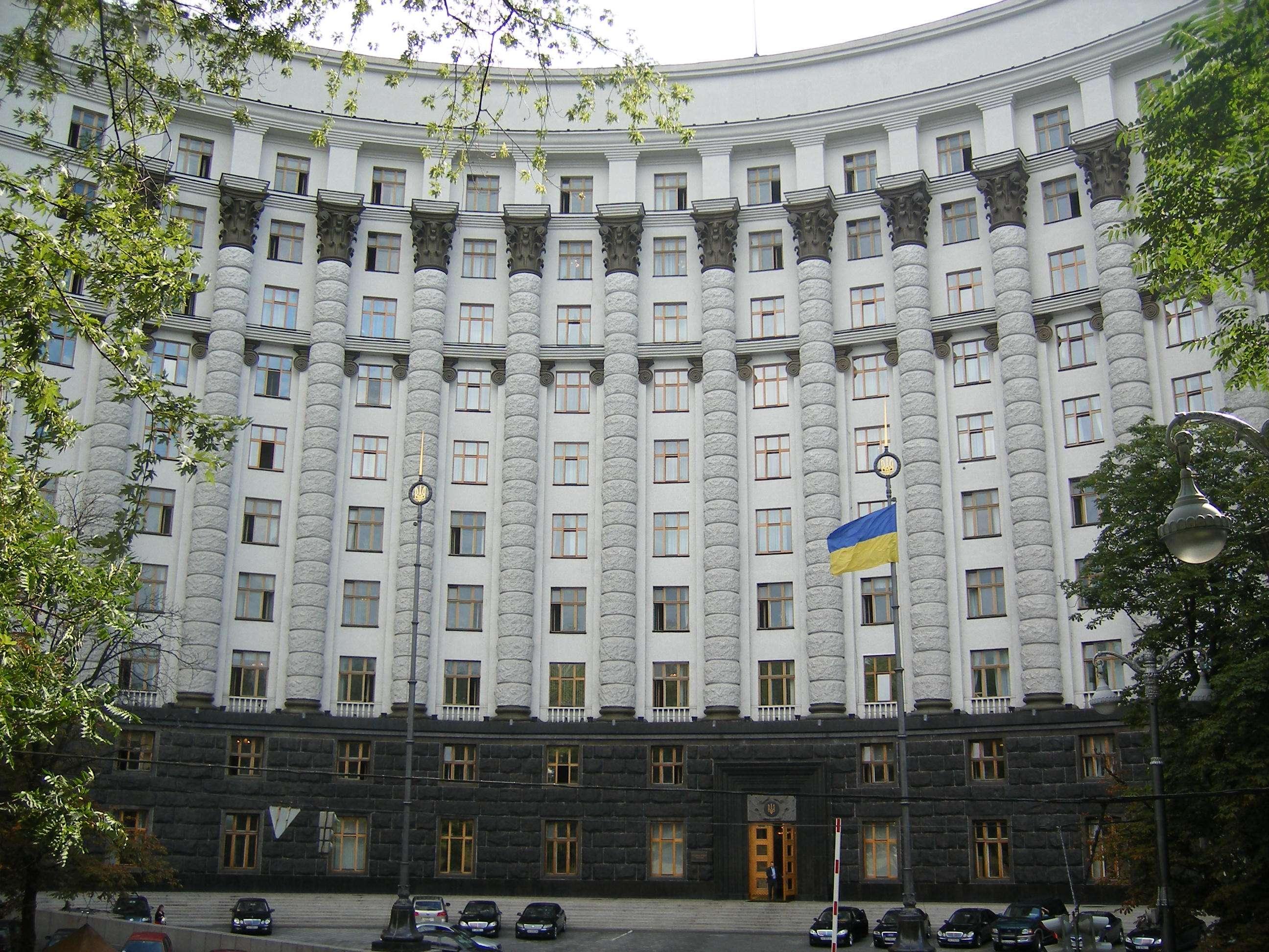 фото Головного уряду України
