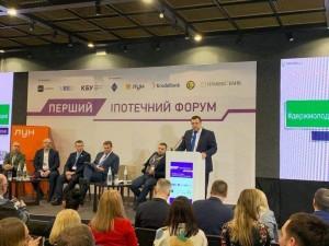 Доступна іпотека – доступне житло для українців