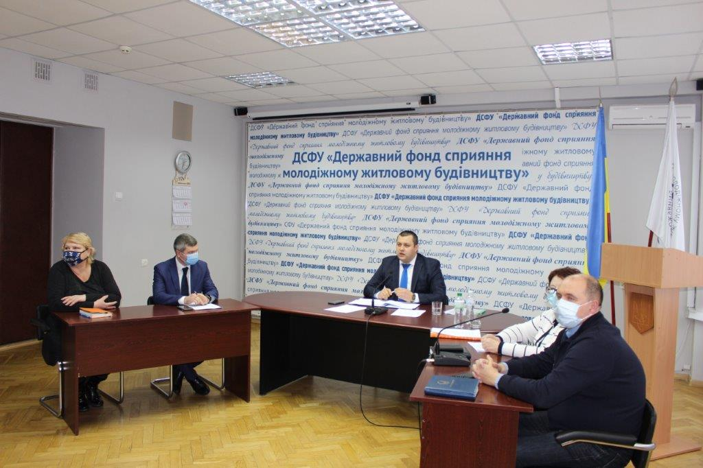 A meeting of the supervisory board of State Fund for Support of Youth Housing Construction (SFYH) was held