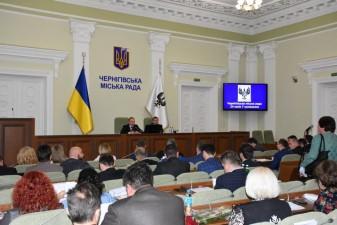У Чернігові продовжено до 2022 року дію молодіжної житлової програми
