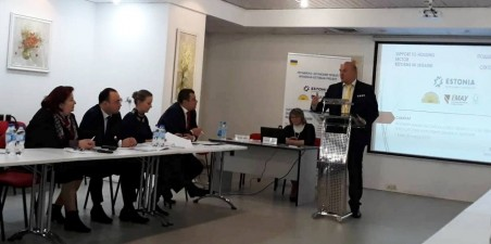 The Fund's Leader Took the Floor at the Seminar Dedicated to OSBB Activities