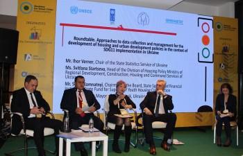 Держмолодьжитло – співорганізатор міжнародної конференції з досягнення Цілей сталого розвитку