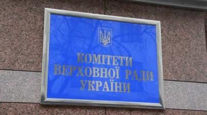 Комітет ВР схвалив збільшення фінансування житлових програм