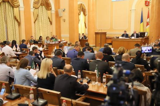 В Одесі затвердили міську житлову програму