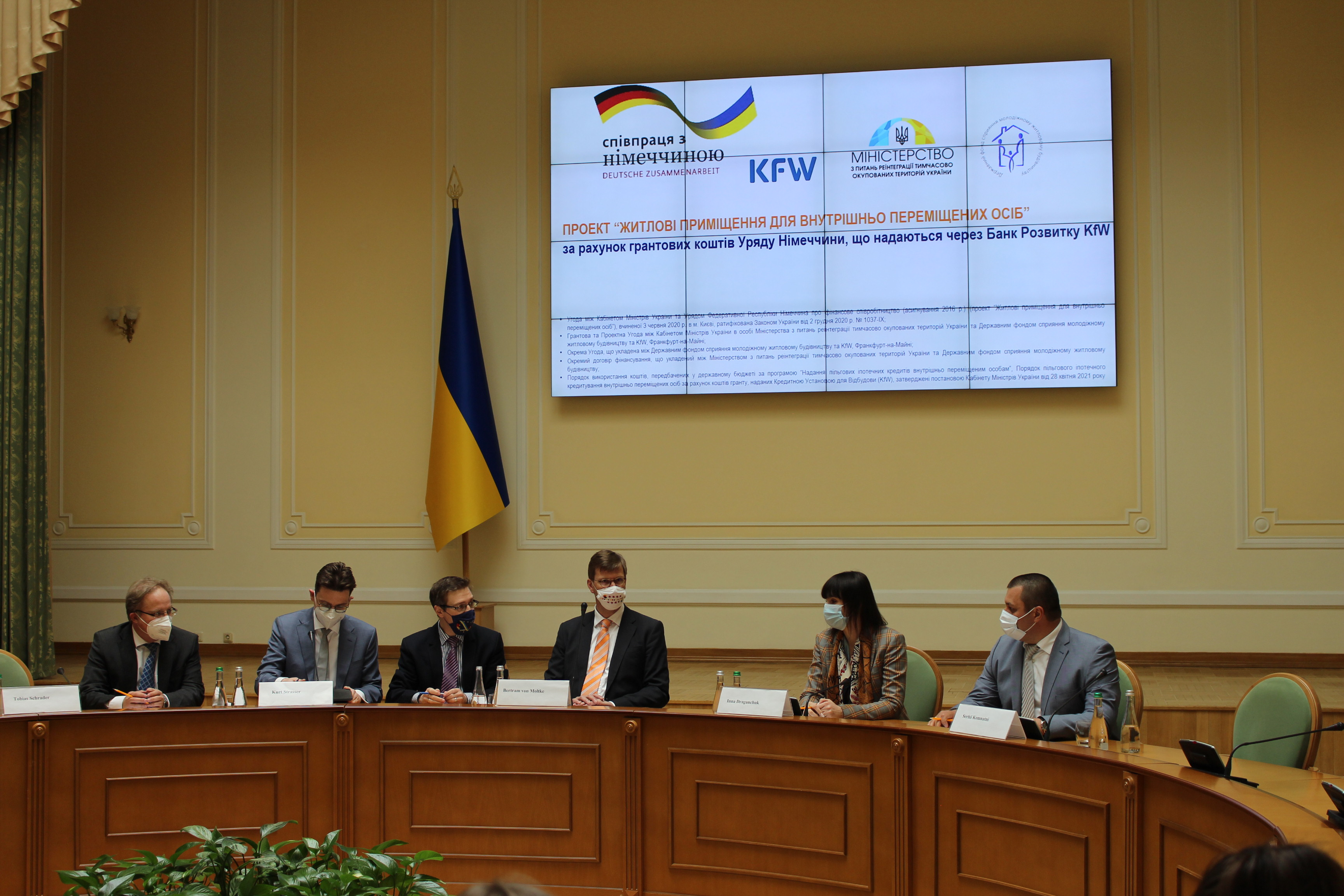 Press conference on the launch of the project