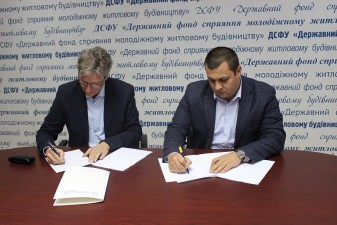 THE FUND WILL COOPERATE WITH THE HOUSING INITIATIVE FOR EASTERN EUROPE