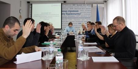 Громадська рада схвалила результати роботи Фонду