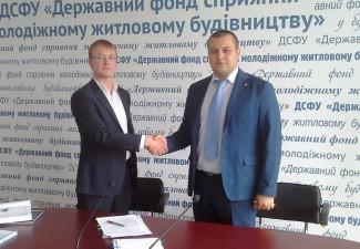 Cтворено фонд фінансування будівництва в місті Українка