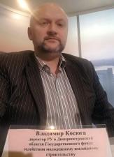 Як отримати пільговий кредит на Дніпропетровщині - пряма мова
