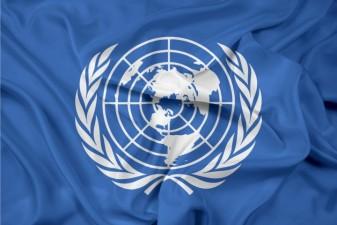 Вітаємо з Днем ООН!