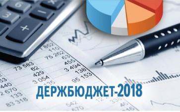 Люди чекають фінансування житлових програм у бюджеті-2018 - Сергій Комнатний