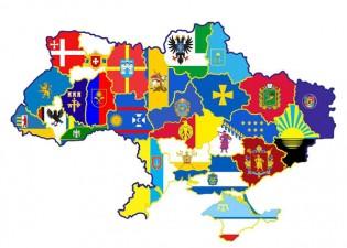 Новини регіонів: на зв'язку Херсон, Миколаїв і Запоріжжя