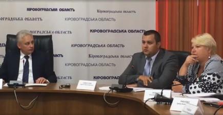 У Кропивницькому обговорили шляхи активізації забезпечення молоді житлом