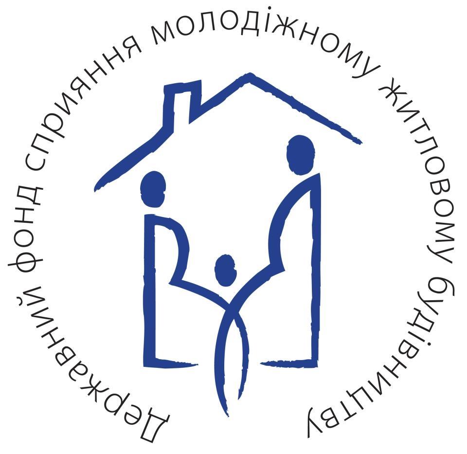 Сергій Комнатний: Забезпечення українців житлом потребує уваги держави