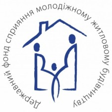 Молодіжне житлове кредитування: бюрократичні бар'єри знято