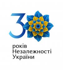 Шановні українці! Дорогі друзі!