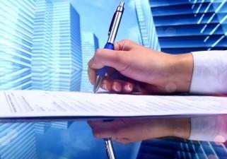 Розпочато прийом документів для участі в програмі «Доступне житло»
