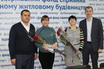 Є перший договір в Києві по програмі
