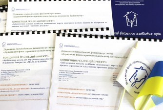 Держмолодьжитло шукає можливості залучення позабюджетних джерел фінансування житлових програм