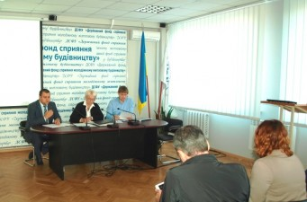 Представники громадських організацій провели зустріч із керівництвом Держмолодьжитла