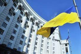 The Cabinet of Ministers of Ukraine established a working group to help provide citizens with housing