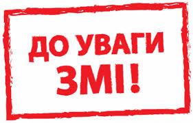 АНОНС. Житлові кооперативи як модель доступного житла: Міжнародний симпозіум у Києві