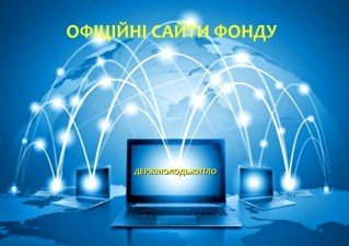 Нові сайти регіональних управлінь