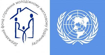 Держмолодьжитло: участь у міжнародній конференції зі сталого розвитку