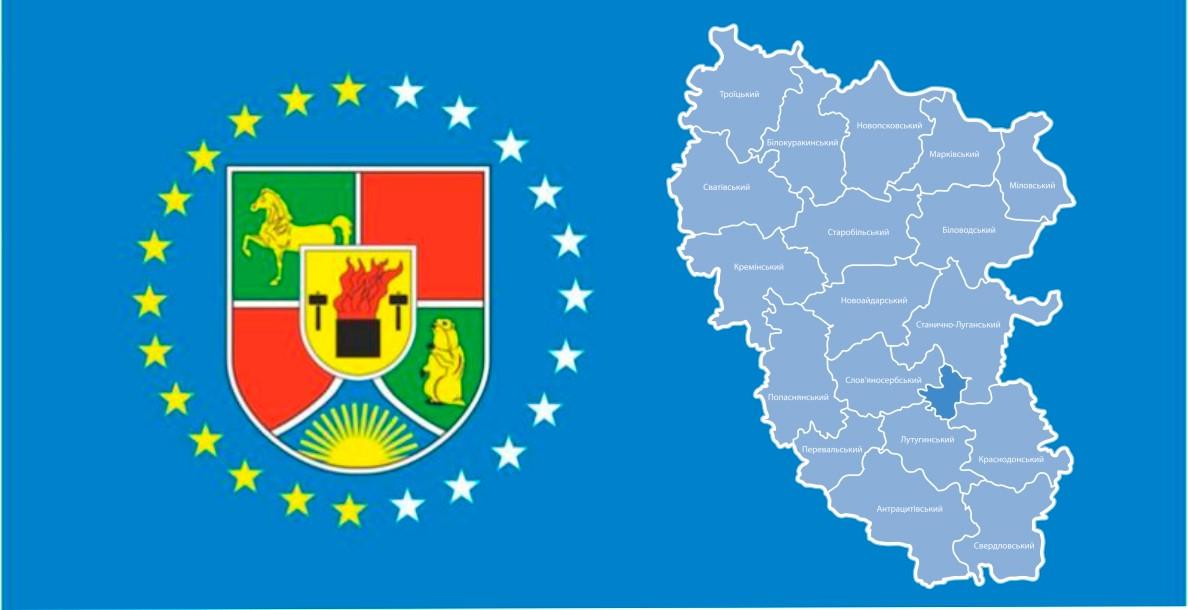 На Луганщині розпочинають прийом документів для надання довгострокових кредитів для ВПО