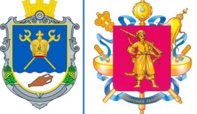 Новини регіонів: доступне житло у Миколаєві, новосілля на Запоріжжі