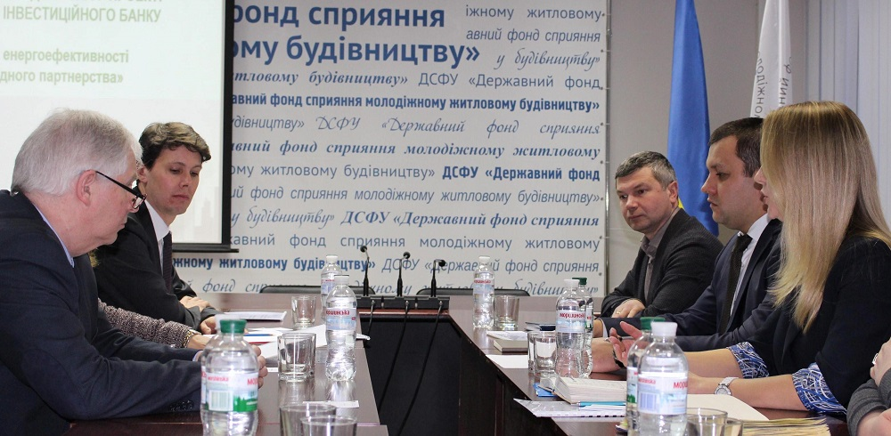 The EIB to Continue a Dialogue with the Fund