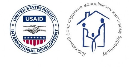 The Acquaintance of the State Fund for Support of Youth Housing Construction with the USAID Project