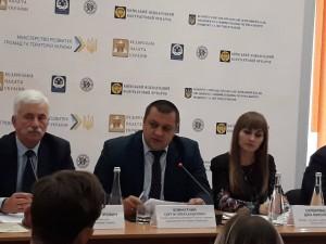 Сергій Комнатний: Забезпеченість житлом – ключовий показник якості життя людей